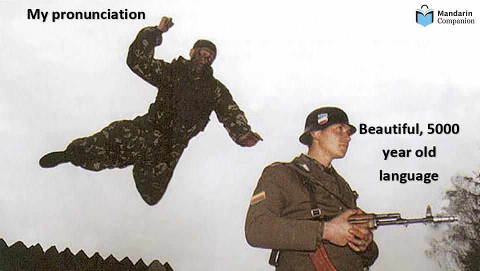Learn Chinese Meme