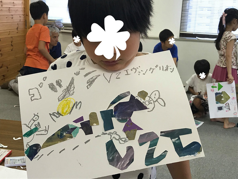 04貼り絵04 作品.edit