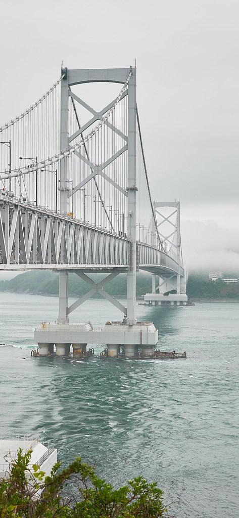 Great Naruto Bridge #2 / 大鳴門橋 #2
