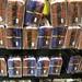 Decorative Boxes - Chhatrapati Shivaji International Airport Mumbai Maharastra India