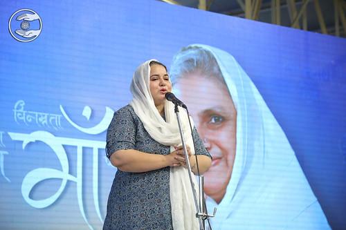 Hindi speech by Navneet Ruby, Delhi