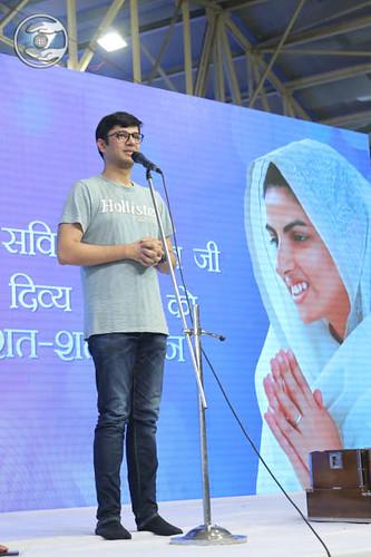 Speech by Varun from Dubai