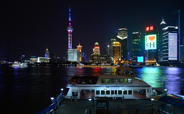 Shanghai - Ferry and Skyline