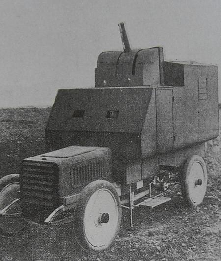 Ehrhardt-M1906-AA-mec-1