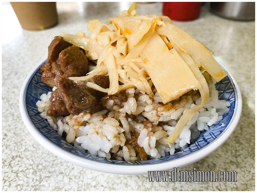 廟東蒜肉飯沙茶乾麵