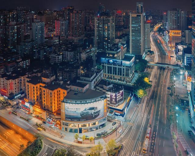 Tianhe District, Guangzhou