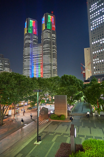 Tokyo Metropolitan Government's Olympic Light-Up