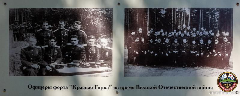 """Форт """"Красная Горка"""", Ленинградская область"""