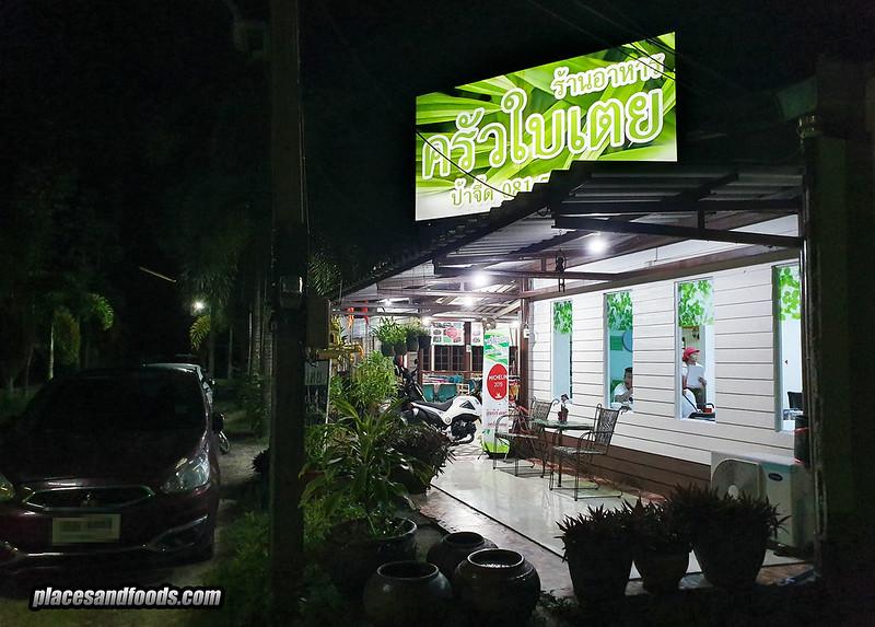 khrua bai toey shop
