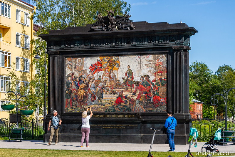 Мозаичное панно «Триумф Российского флота» около Морского Никольского собора, Кронштадт