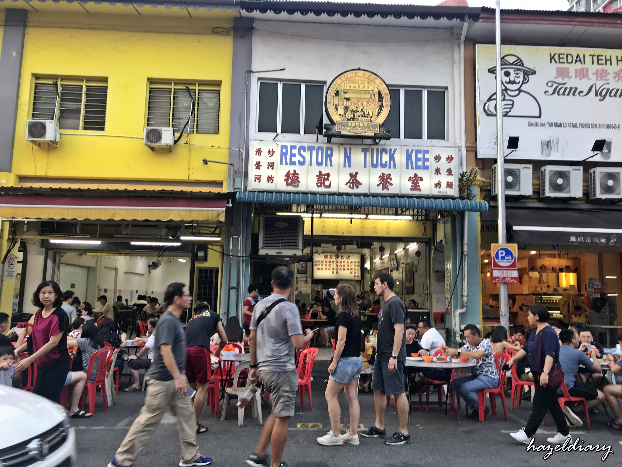 Restoran Tuck Kee Ipoh