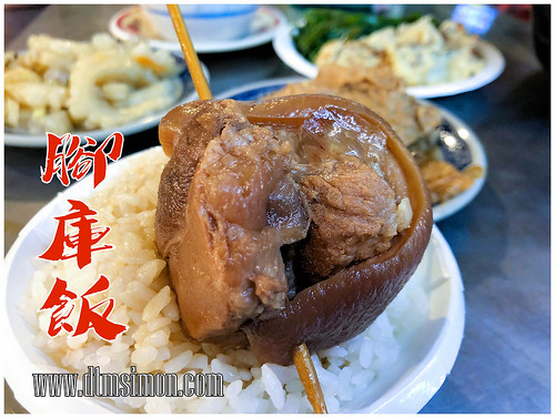 天隆爌肉飯
