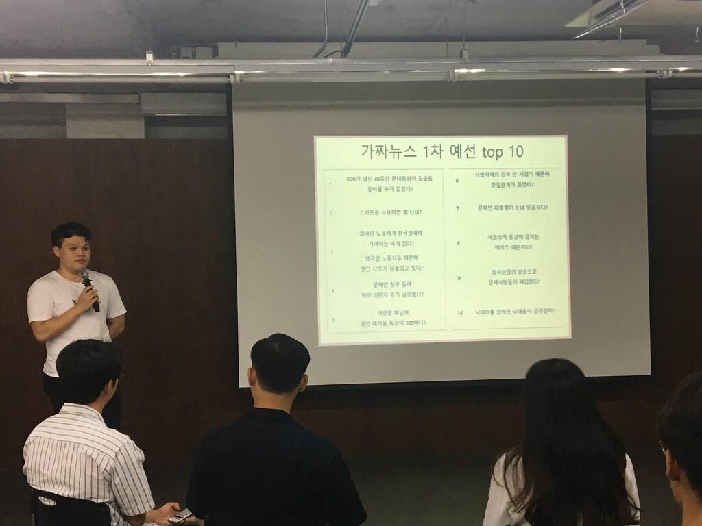 20190805_공활심화과정1기_중간발표