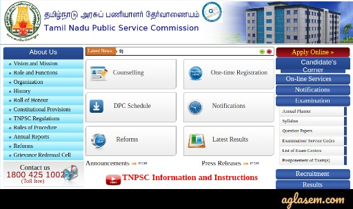 TNPSC AE (CESE) Answer Key 2019: Download here for CE, EE