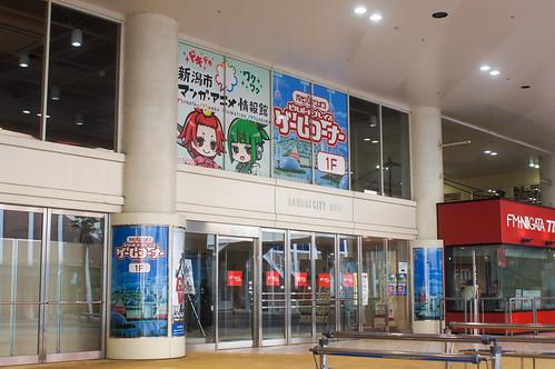 ガンダムワールド2019 in 新潟