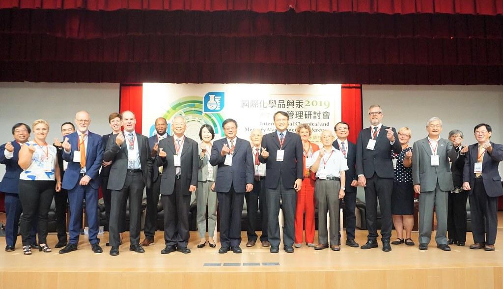 環保署邀請來自歐盟、美國以及日本等10國共20多位專家學者分享化學物治理經驗。圖片來源:環保署