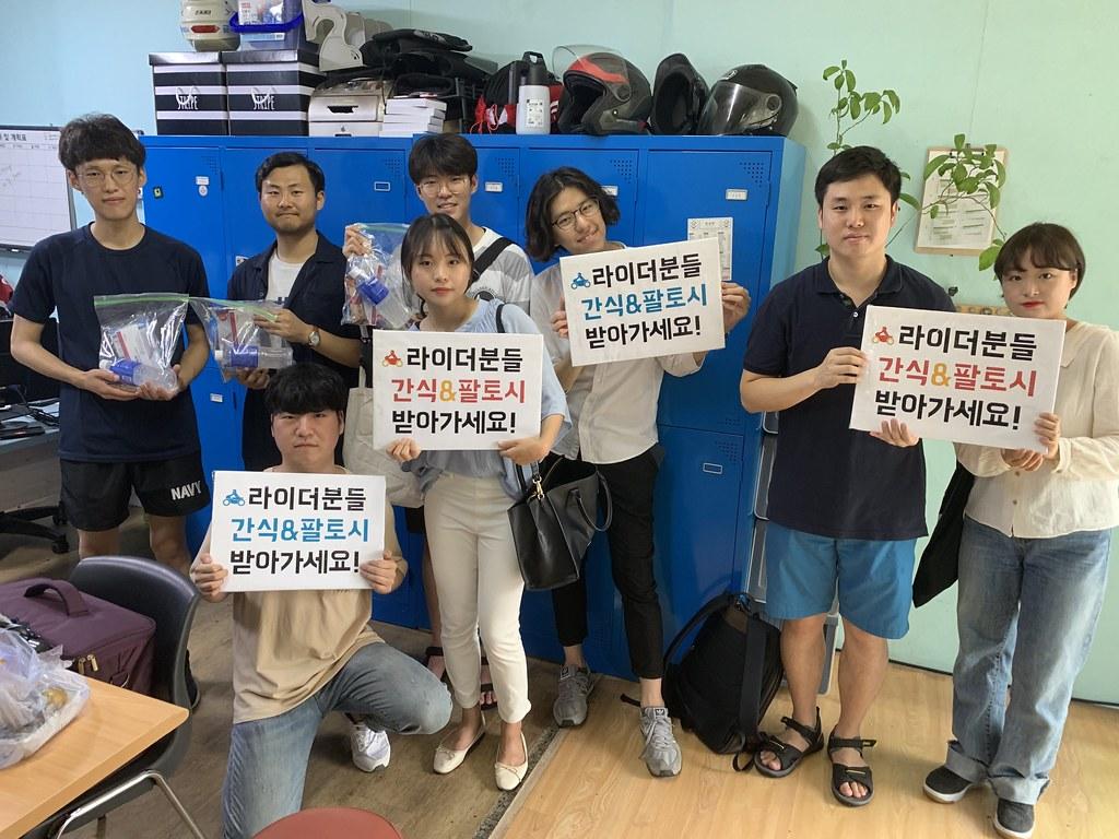20190731_공활심화과정1기_직접행동