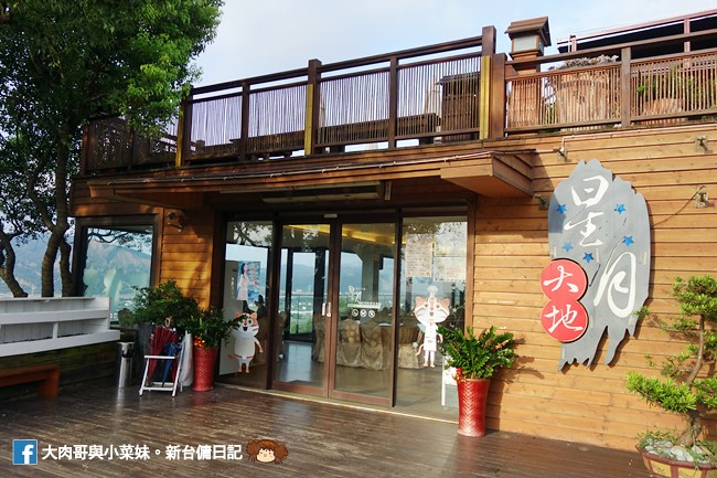 星月大地咖啡廳 晚餐 星月大地 星月文旅 麗寶樂園民宿推薦 台中后里民宿 (5)