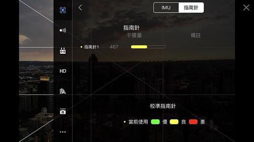 DJI GO 4|MAVIC 2 APP