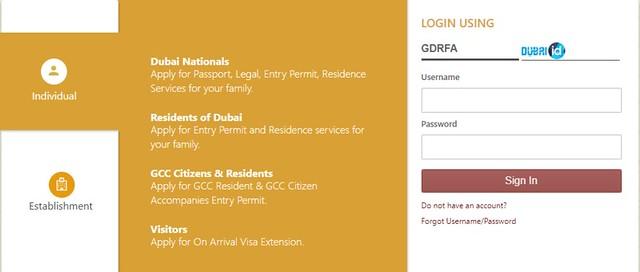 1577 How to Apply for UAE (Dubai) E-Visa for GCC Residents 01