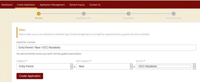1577 How to Apply for UAE (Dubai) E-Visa for GCC Residents 06