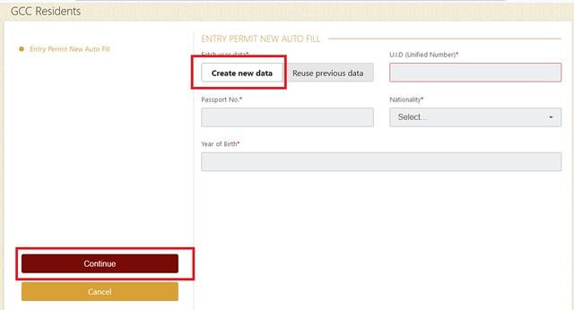 1577 How to Apply for UAE (Dubai) E-Visa for GCC Residents 07