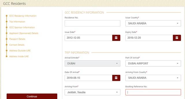 1577 How to Apply for UAE (Dubai) E-Visa for GCC Residents 08