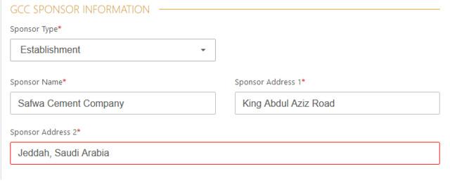 1577 How to Apply for UAE (Dubai) E-Visa for GCC Residents 09
