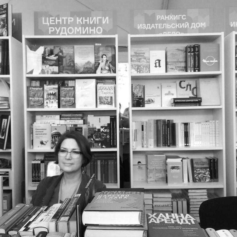 """Книжная ярмарка """"Красная площадь"""""""