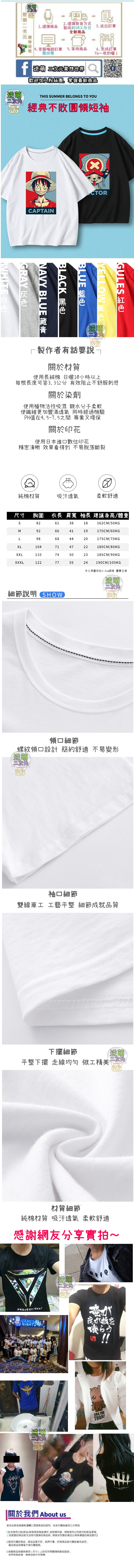 20190805短袖