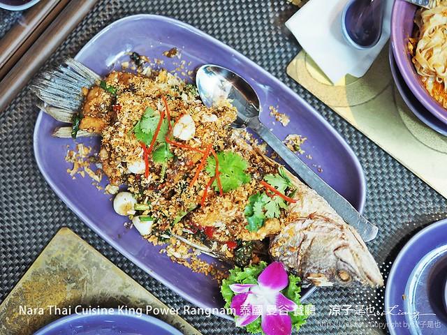 nara cuisine king power thai 46 餐廳 泰國 曼谷 rangnam