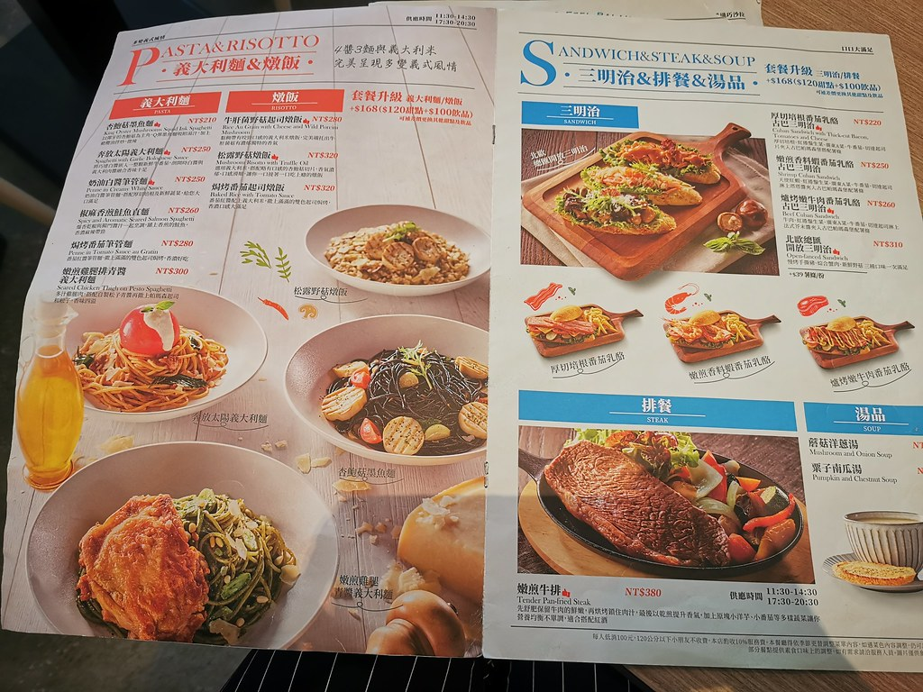 sufood早午餐 (6)