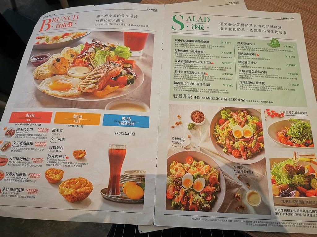 sufood早午餐 (5)