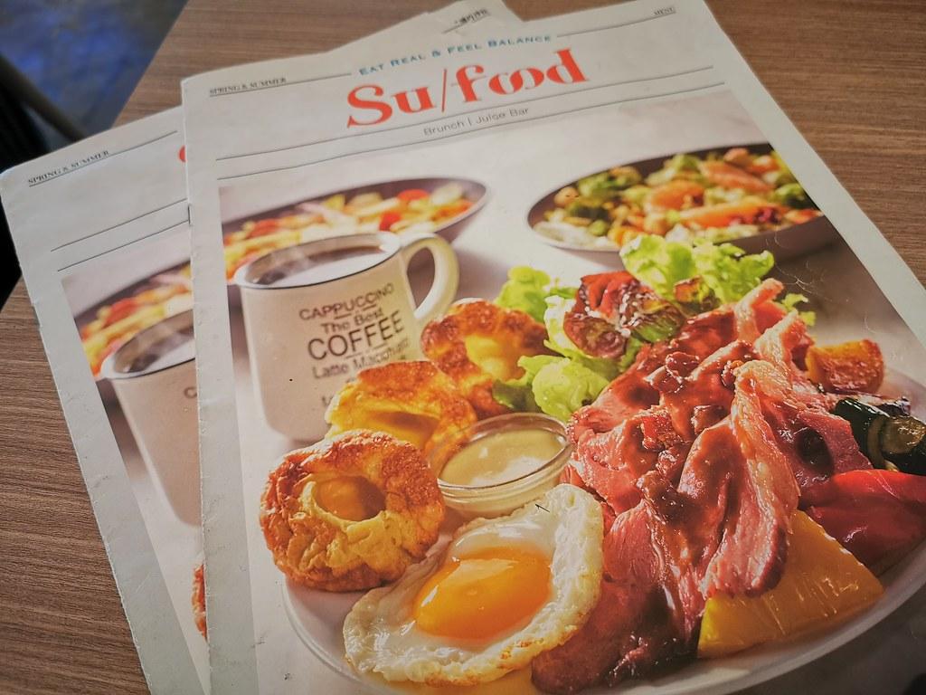 sufood早午餐 (4)