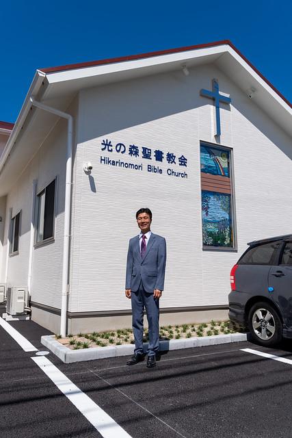 光の森聖書教会献堂式2019-08-07