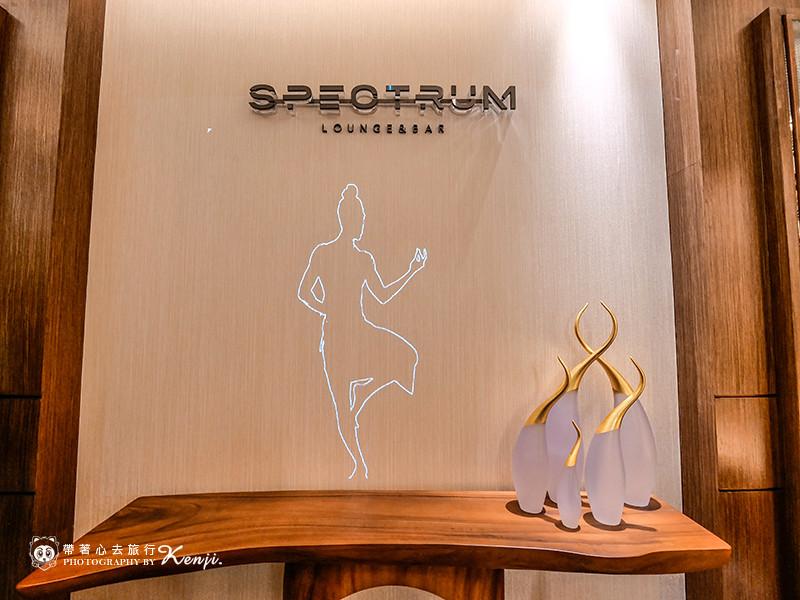 spectrum-lounge-4