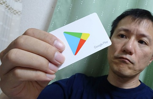 GooglePLAYカード