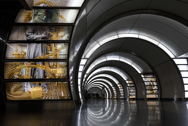 Fonvizinskaya Moscow metro station