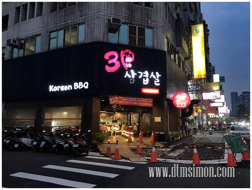 3 PIG KOREAN BBQ