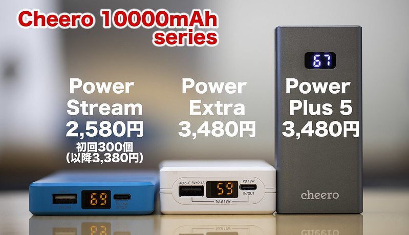 cheero Battery 1000mAh_05