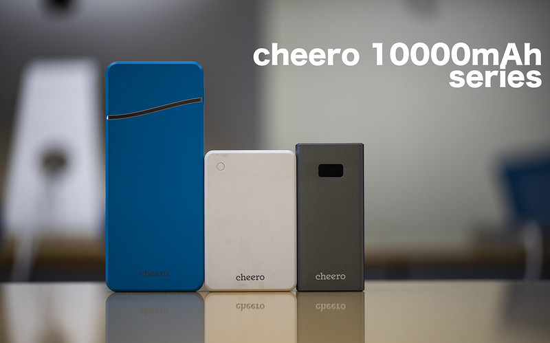 cheero Battery 1000mAh_01