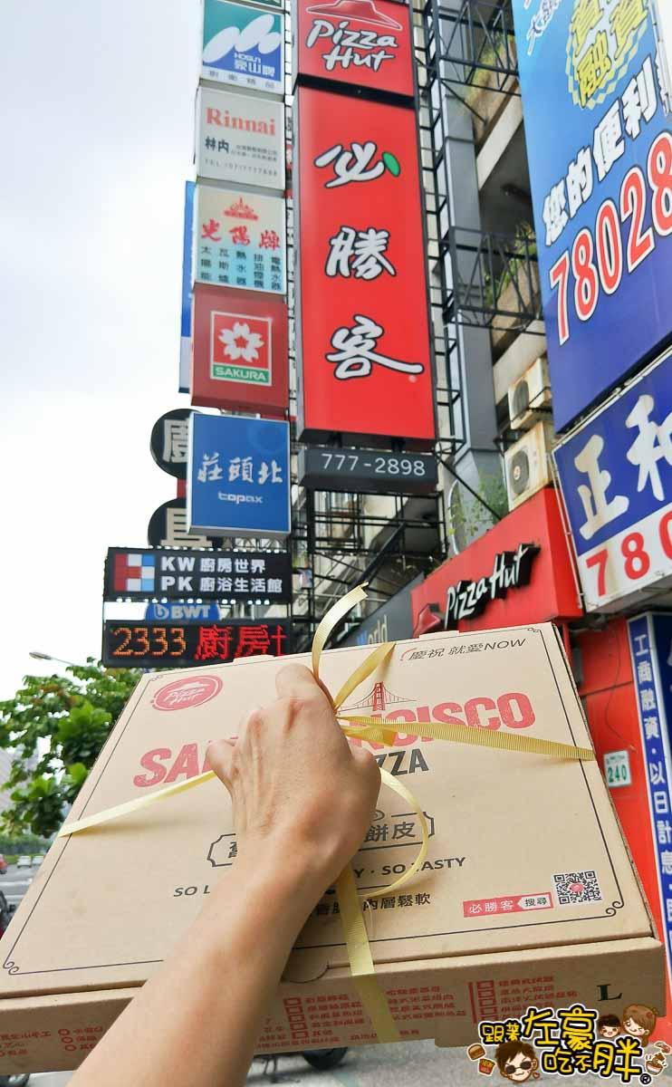 必勝客!黃金榴槤比薩 Pizza Hut Taiwan-12