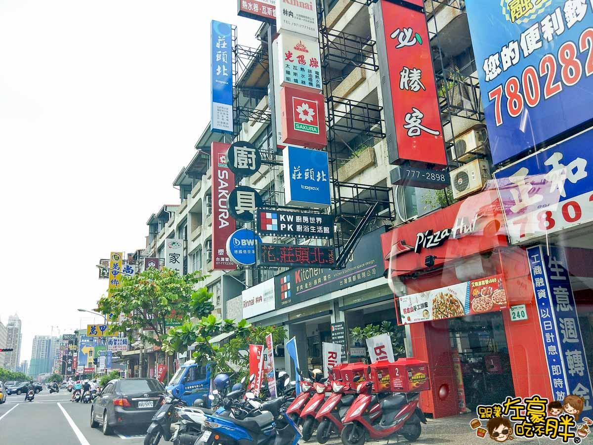 必勝客!黃金榴槤比薩 Pizza Hut Taiwan-11