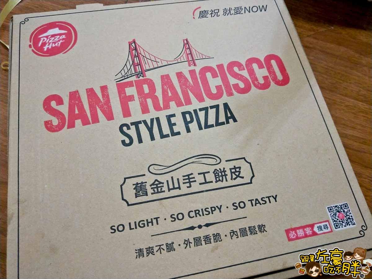 必勝客!黃金榴槤比薩 Pizza Hut Taiwan-10