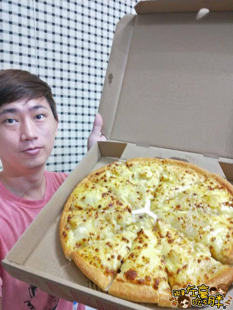 必勝客!黃金榴槤比薩 Pizza Hut Taiwan-3