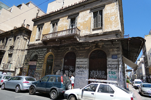 vieille batisse près du marché d'Athènes