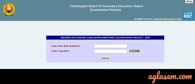 CGBSE 12th Supplementary Result 2019