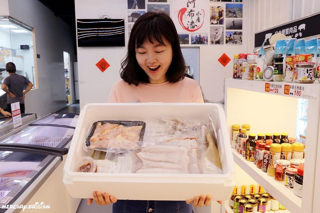 48487319412 87011aea11 b - 熱血採訪 阿布潘水產,台中市區也有超大專業水產超市!中秋烤肉食材一次買齊