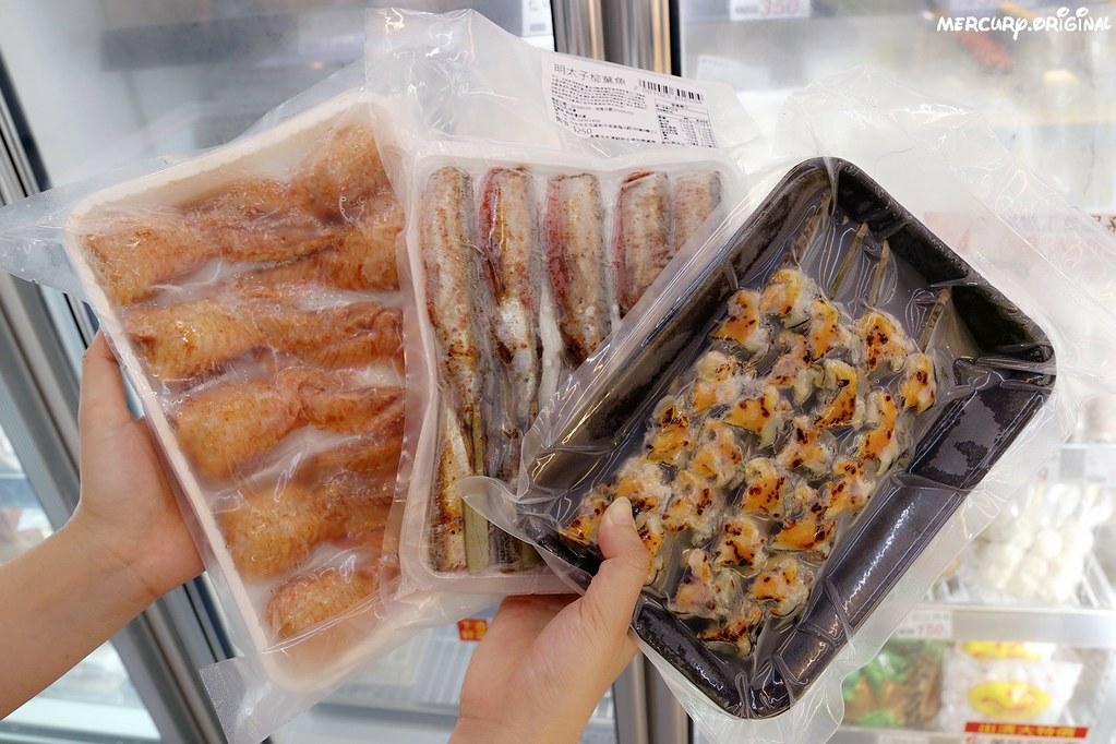 48487319612 0853d22196 b - 熱血採訪 阿布潘水產,台中市區也有超大專業水產超市!中秋烤肉食材一次買齊
