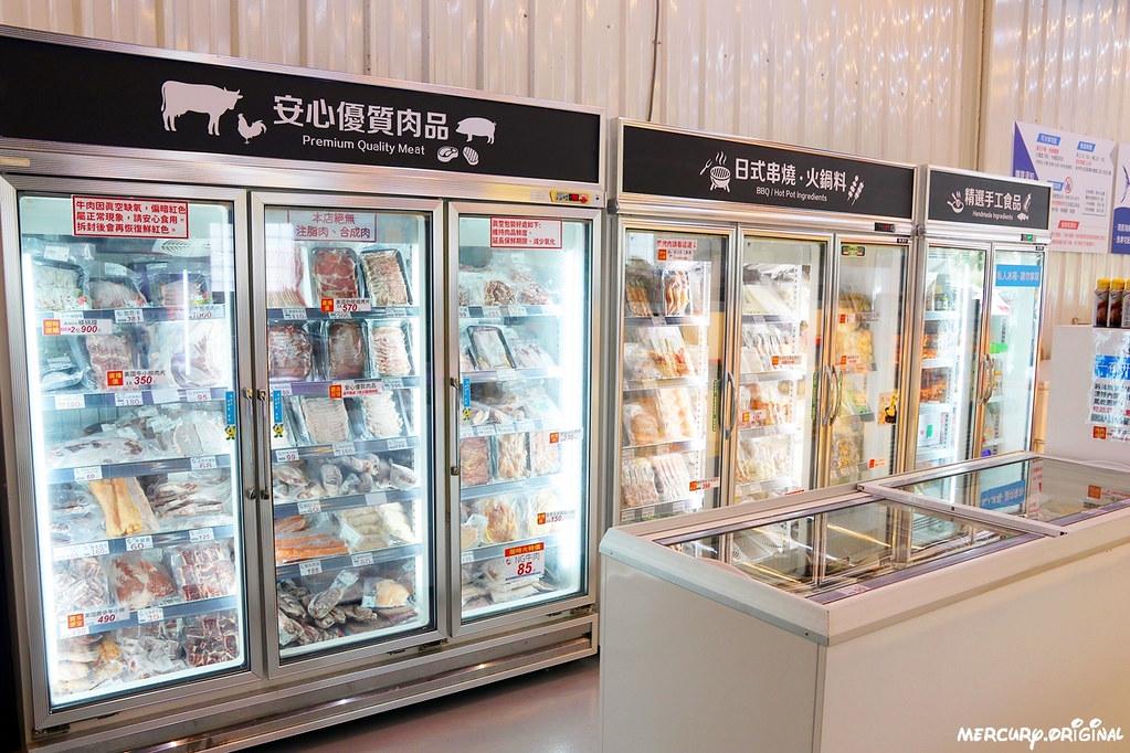 48487319727 e9fd023923 b - 熱血採訪 阿布潘水產,台中市區也有超大專業水產超市!中秋烤肉食材一次買齊